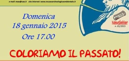 museo archeologico 18-01-15