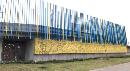 Cartago cuenta con un Centro Cívico por la Paz