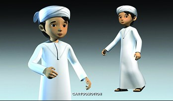 A Boy From UAE