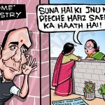 Doubts Over Home Minister's Claim!