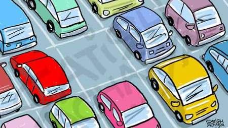 Parking problem? Just laugh it off!