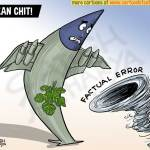 Clean Chit and the Factual Error!