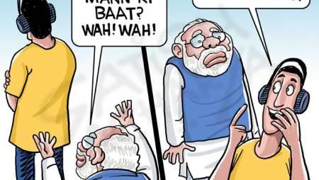 The latest Mann Ki Baat!