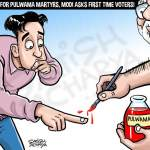 Asking for votes in the name of Pulwama martyrs!