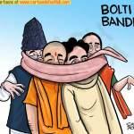 Bolti Bandh!
