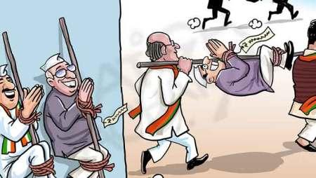 Karnataka Politics!