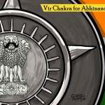 Gallantry award Vir Chakra for Abhinandan!