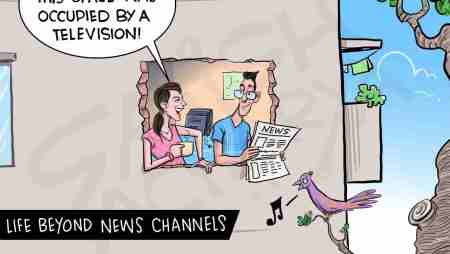 Life without news channels!