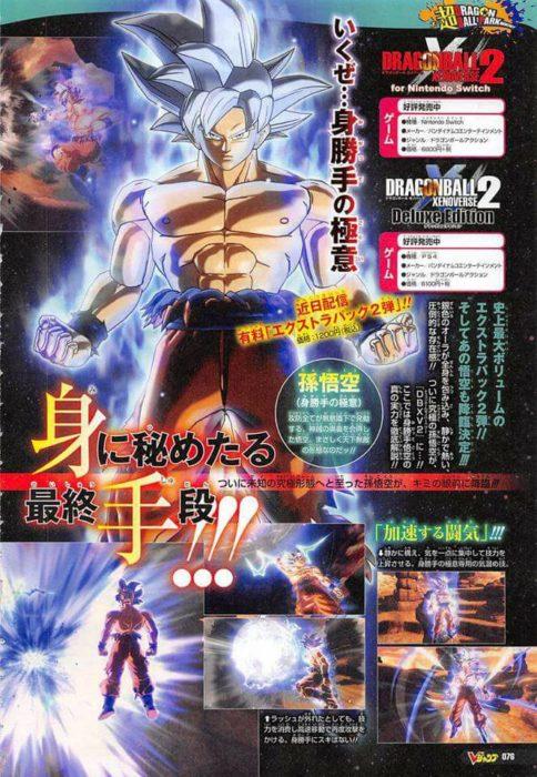 Goku Ultra Istinto CM News