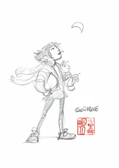 Glen_Keane _Even Though We Are Separated By Thousands of Miles, We Share The Same Moon_