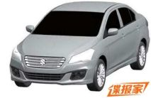 Maruti Suzuki Ciaz Sedan Patent Image 1