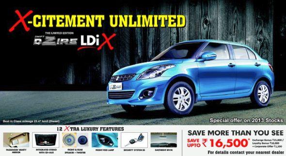 Maruti Suzuki Swift Dzire LDi X Limited Edition Compact Sedan Photo