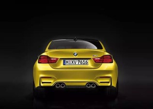 2015 BMW M4 Coupe 5