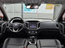2015 Hyundai iX25 Compact SUV 12