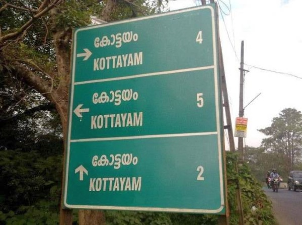Funny Road Sign 16