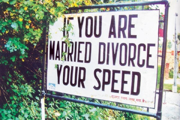 Funny Road Sign 31