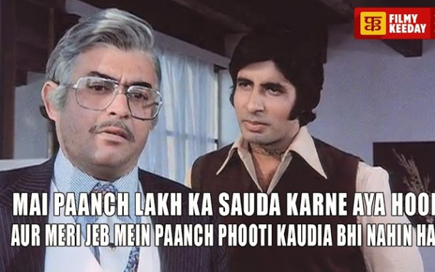 Trishul-Dialogues-of-amitabh-bachchan