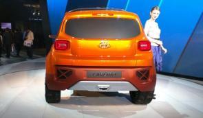 Hyundai HND 14 4