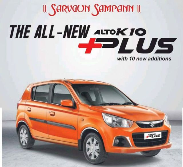 Maruti-Alto-K10-Plus-1024x934