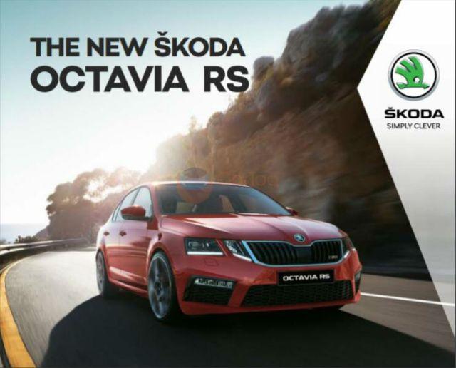 Skoda Octavia vRS India Brochure 1