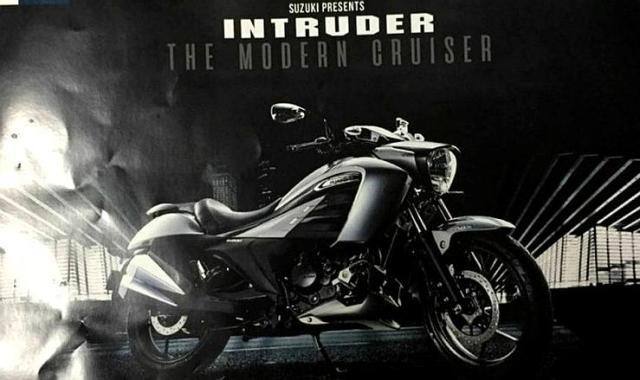 Suzuki Intruder 150 Brochure Leak 1