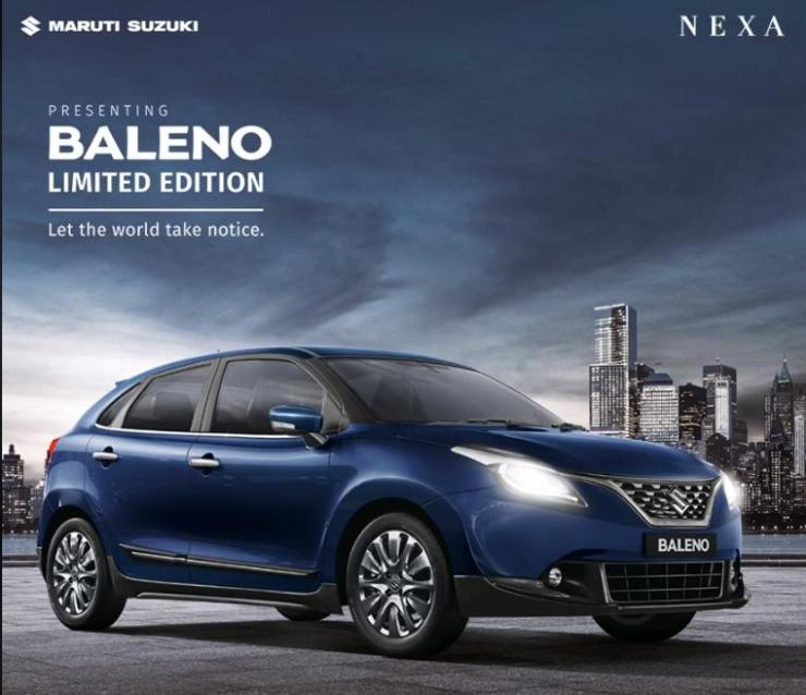 Maruti Baleno Limited Edition