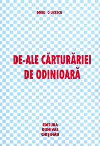 COPERTA DE-ALE CARTURARIEI