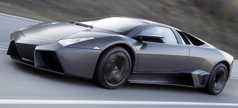 Lamborghini Reventon $1,600,000