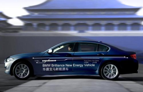 BMW Brilliance New Energy Vehicle