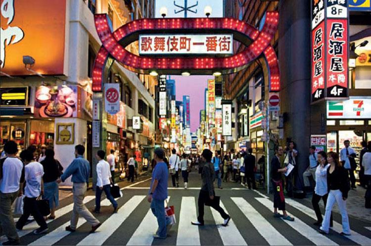 Shinjuku-bairro-toquio-japao