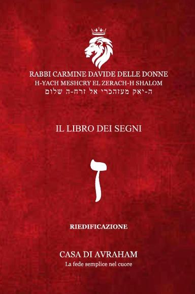RIEDIFICAZIONE RIUNIFICAZIONE RESURREZIONE – 7 Zain – Il Libro dei Segni