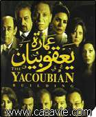 yacobian building