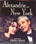 Alexandrie... NewYork - الاسكندرية... نيويورك