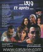 Le film marocain Wa Baad Et Aprés