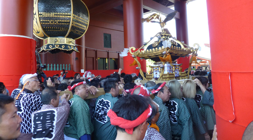 Hōzōmon Gate