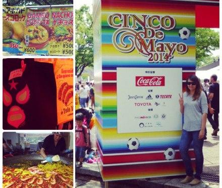 Cinco de Mayo Festival