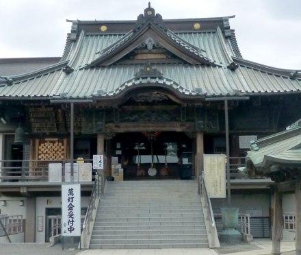 The guardian at Naritasankawagoebetsuin Hongyoin Buddhist temple.