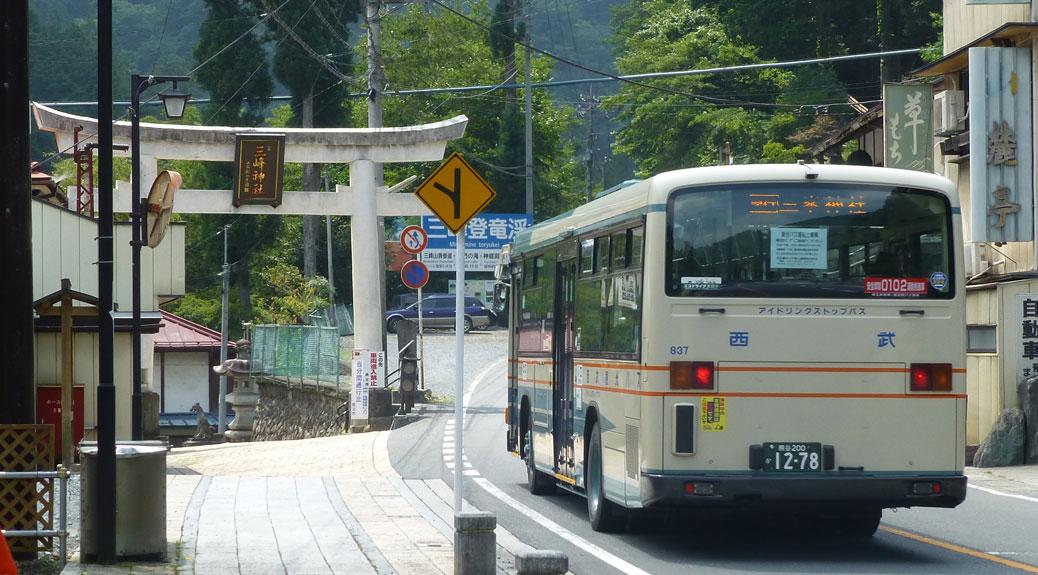 Bus to Oowa