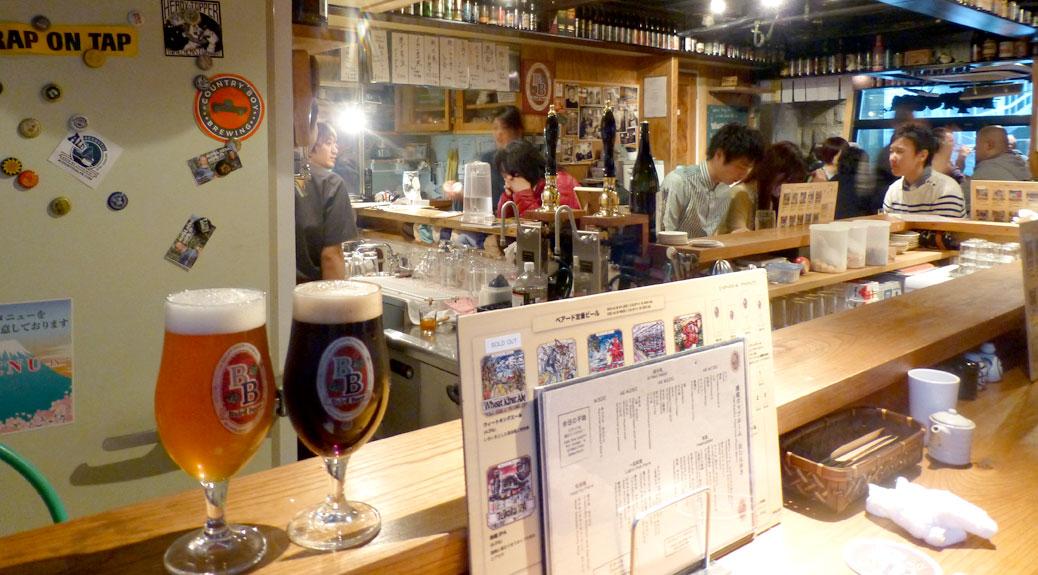 Baird Beer