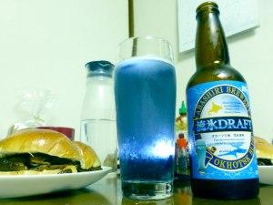 Okhotsk Blue Draft