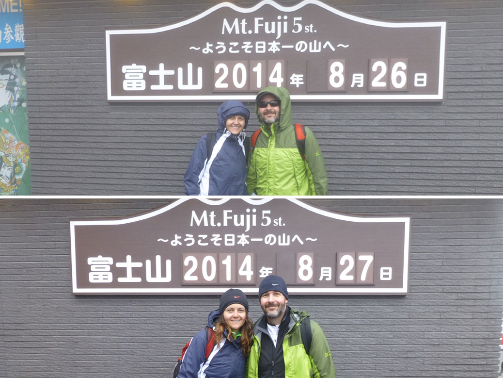 Mt Fuji 5th Station