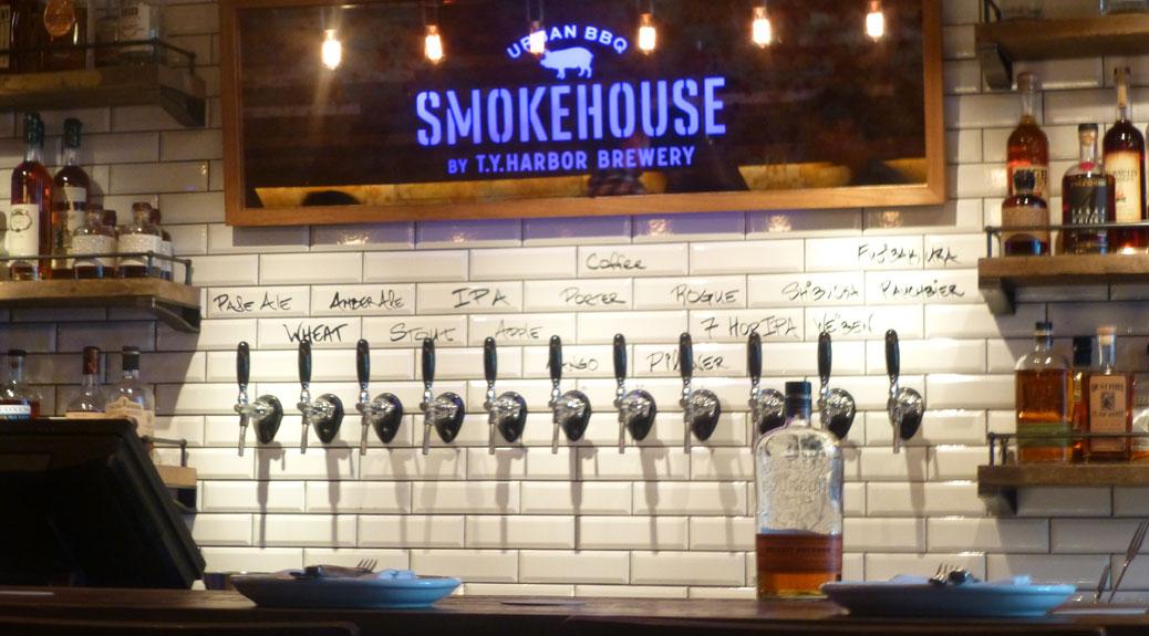 T.Y. Harbor Smokehouse