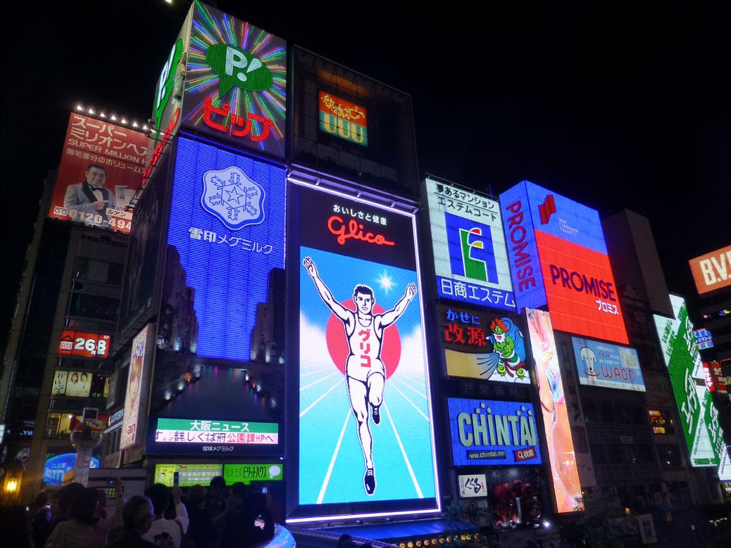 Osaka - Dōtonbori