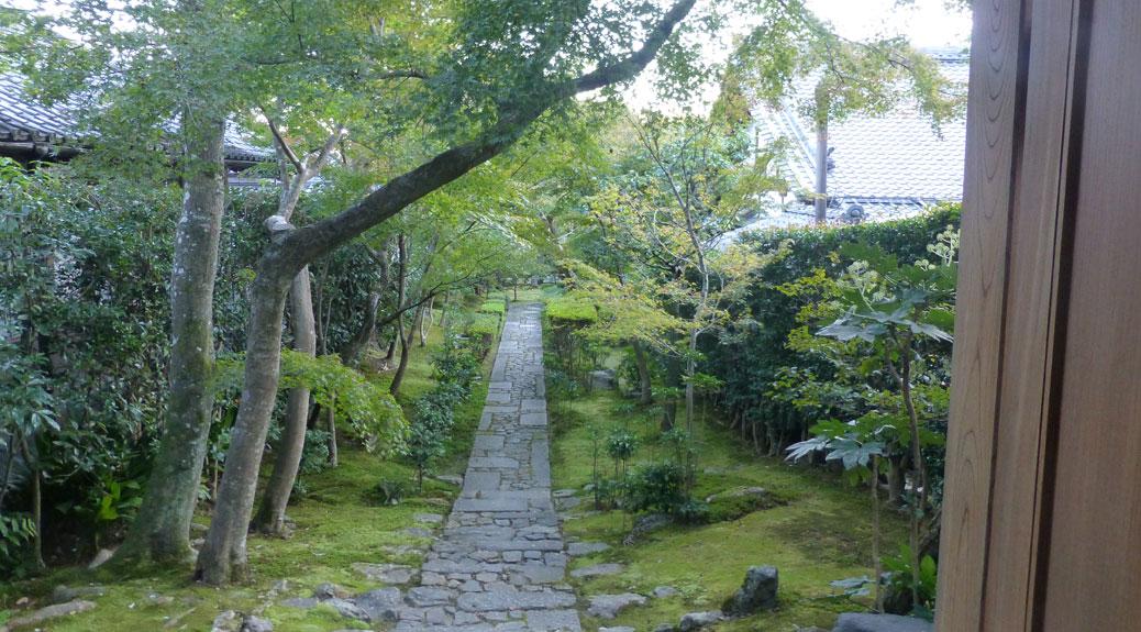 Ryōan-ji gardens