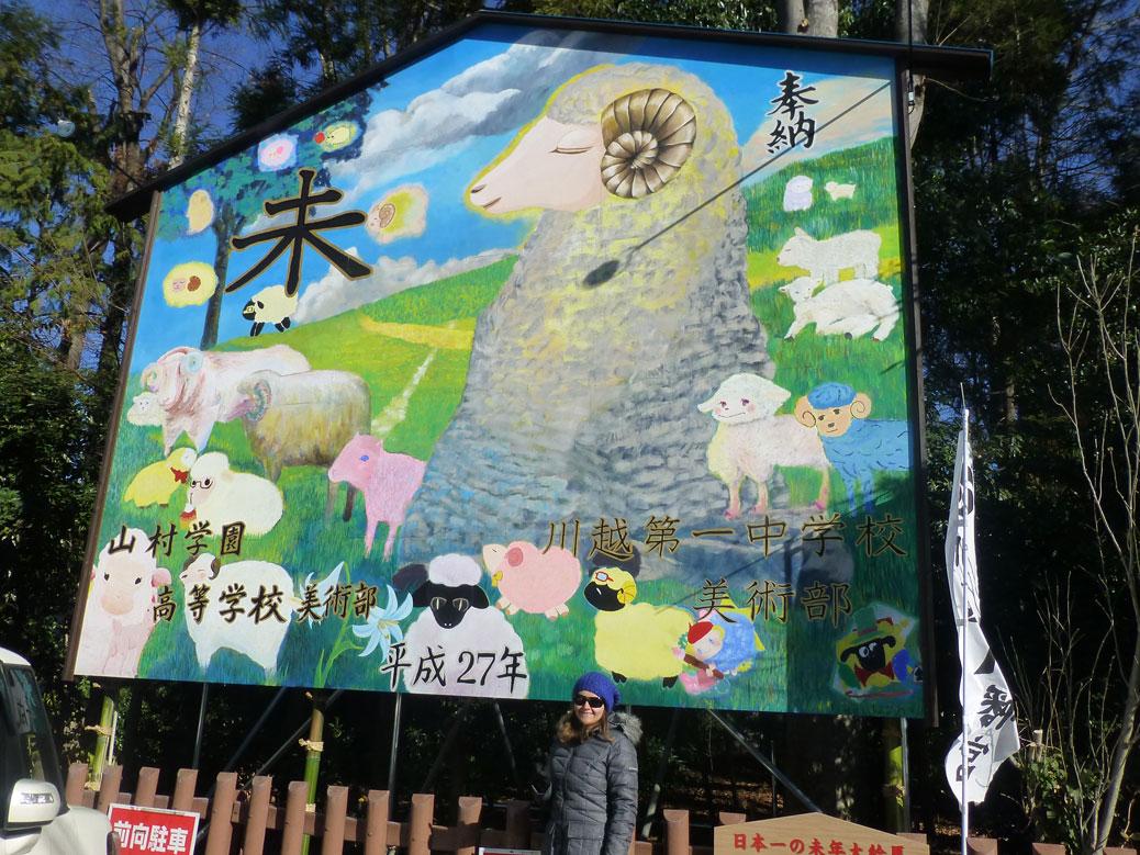 Kawagoe Hachimangu Mural