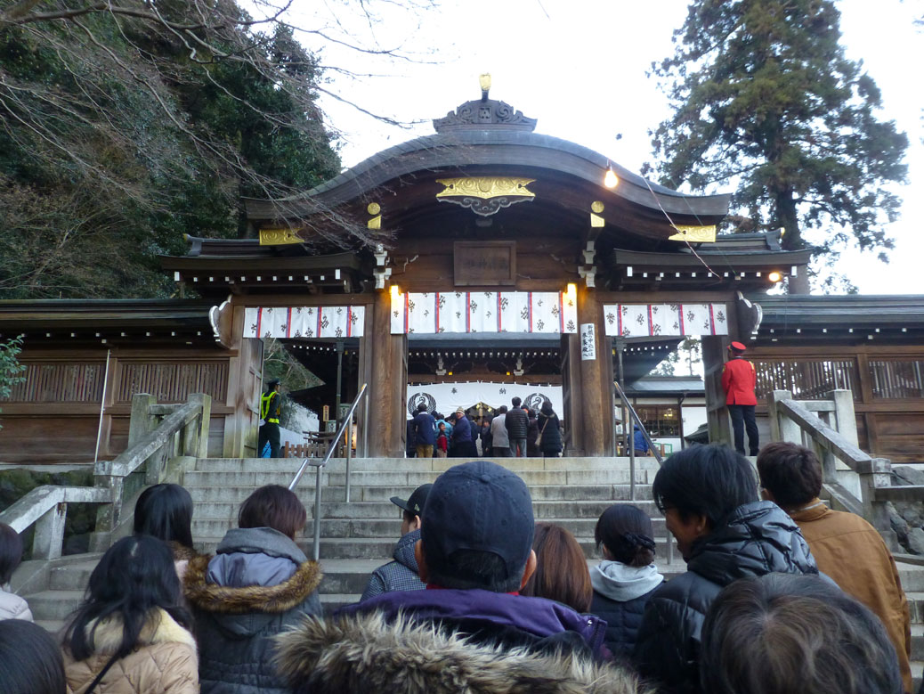 Prayer at Koma Shrine