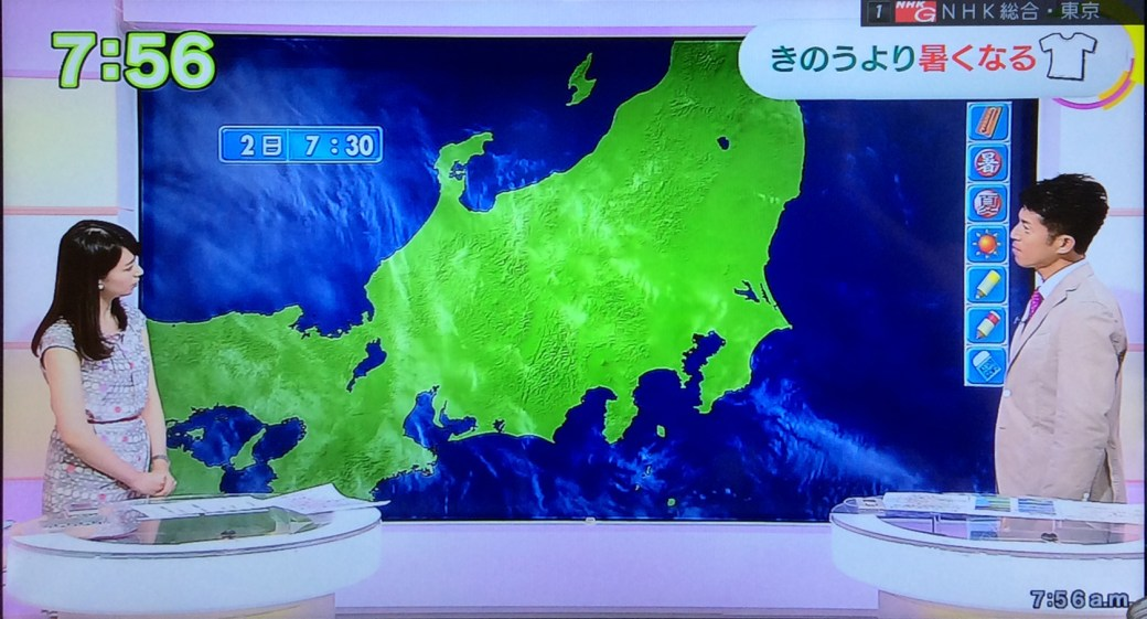 NHK Weather