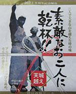 Izu Kogen Amagigoe
