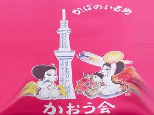 Orihime and Hikoboshi, the stars of Tanabata
