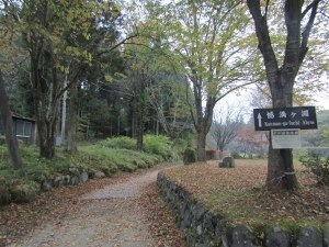 The path through Stone Park leads in Kanmangafuchi Abyss